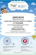 Shaytanov_Eve.jpg
