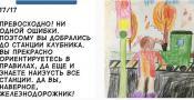 chufarova.jpg